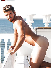 Jonah Fontana Gives His Latin Ass Up To Dylan James